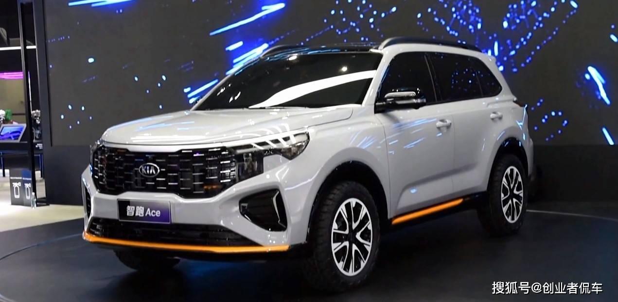 2021起亚全新SUV-智跑Ace,硬派造型追潮流,1.5T发动机200马力,价格亲民