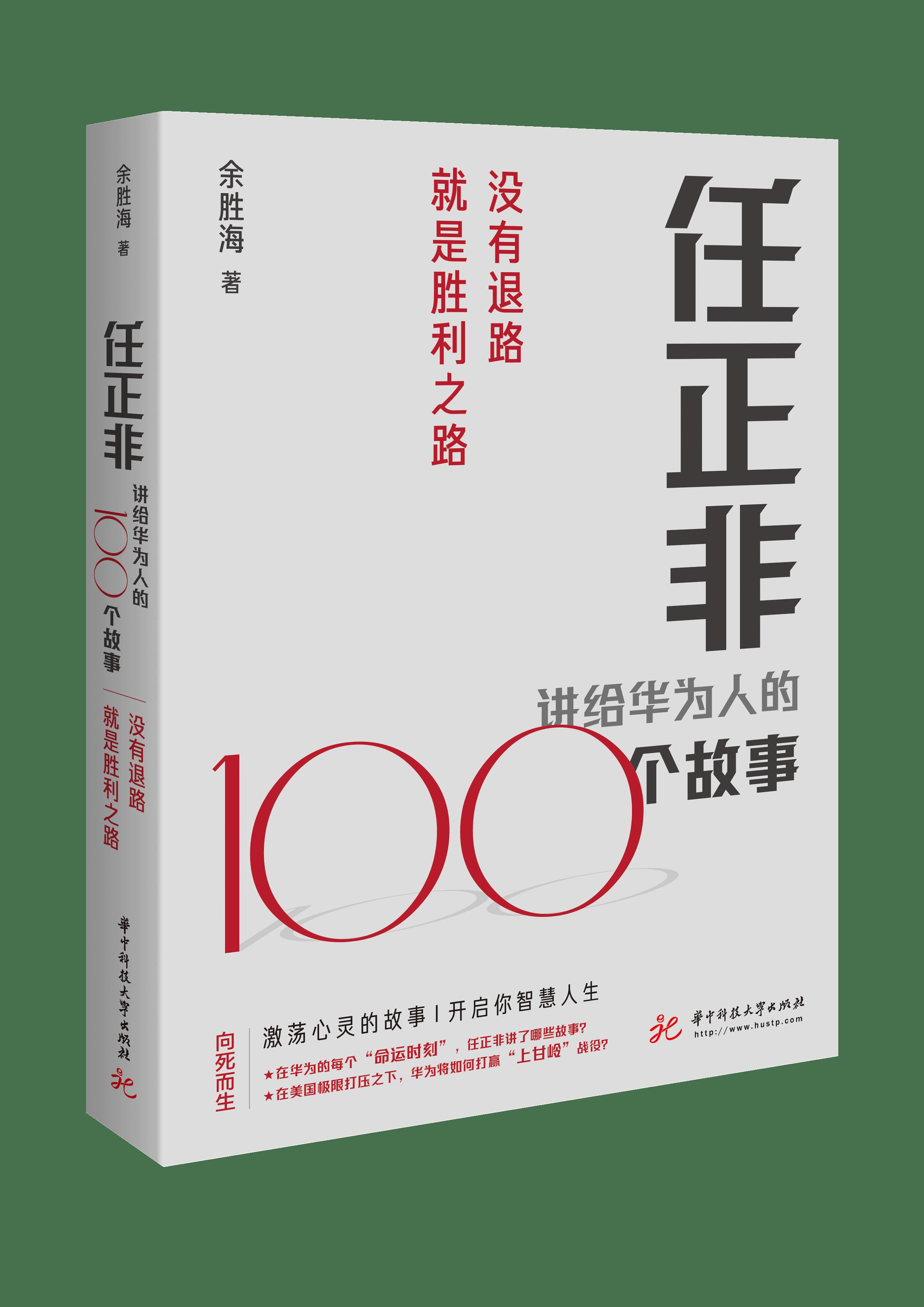 https://finance.zqcn.com.cn/csj/renwubaodao/130456.html