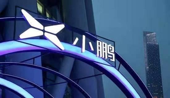 看看Xpeng Motors CMO熊青云的离开,他主要负责华南地区的销售