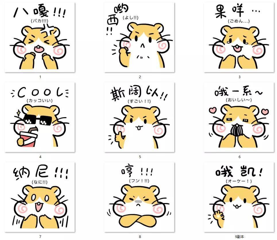最近 日语圈的小伙伴竟然都在安利这个?!这画风…无法抗拒啊! 爸爸 第12张