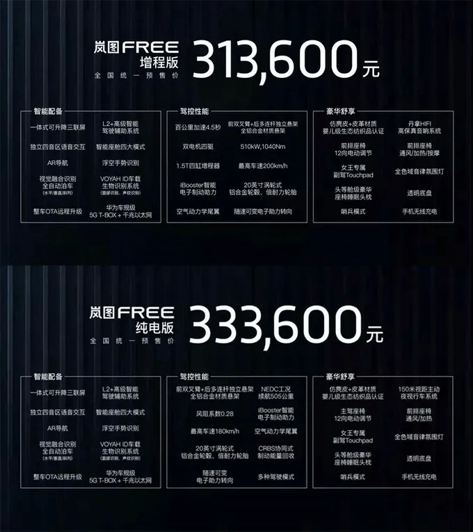 菲娱4平台登陆-首页【1.1.5】