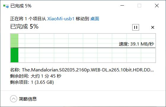 小米AX9000路由器评测:三频12天线 USB再无遗憾 999元的照片 - 24