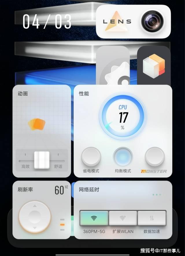 原创             独立显卡加持 iQOO Neo5游戏性能表现超出预料
