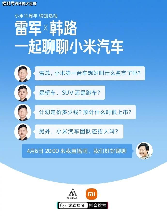 天顺app下载-首页【1.1.6】  第3张