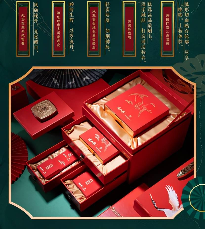 毛戈平出千元古風彩妝禮盒,全球僅100份還免費送,粉絲都瘋了