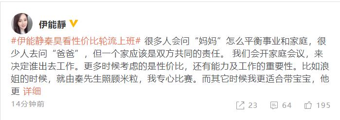 菲娱4招商-首页【1.1.2】