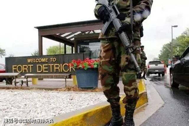 美军士兵闯德特里克堡被击毙,背后藏了什么
