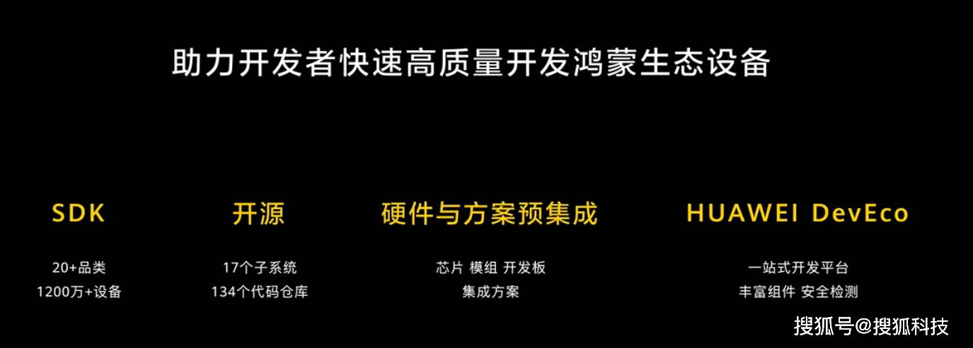 天顺平台总代-首页【1.1.7】  第2张