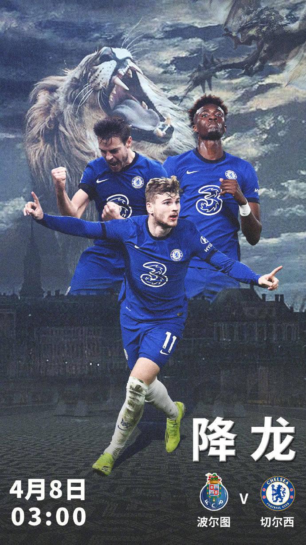 欧冠2-0,英超豪门走向崛起!前亚军教头立上大功,冠军有望了