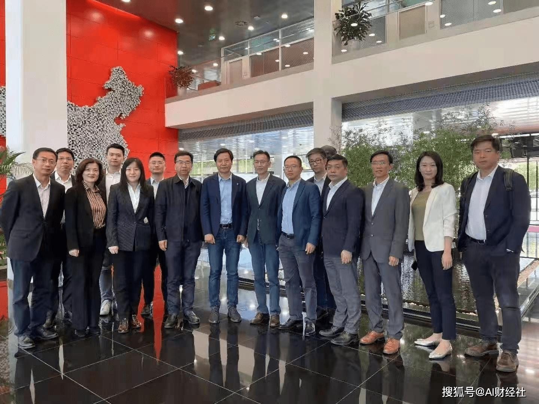 独家| 雷军今日拜访博世上海总部,或为造车洽谈零部件供应