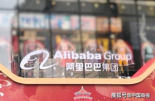 阿里巴巴被开罚单 互联网反垄断监管提速