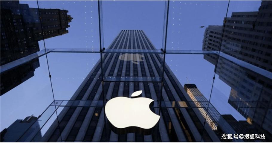 现代数名高管接受调查:利用与苹果合作造车内幕牟取暴利
