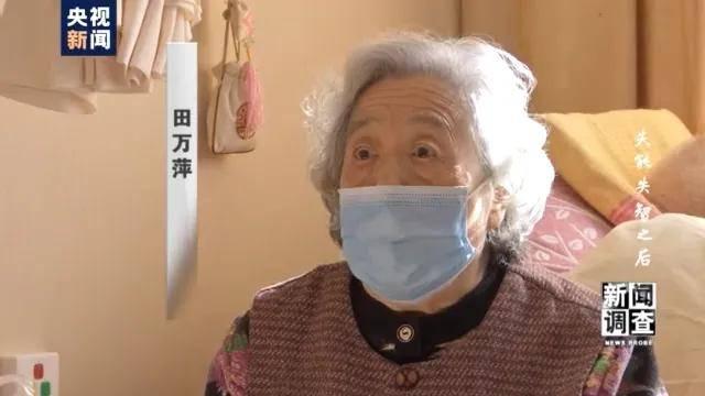采访养老院的老人