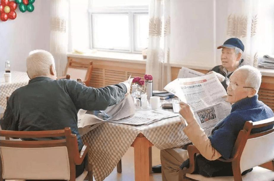 今日热点:2024年养老市场规模预计超10万亿房企都开始转型了?