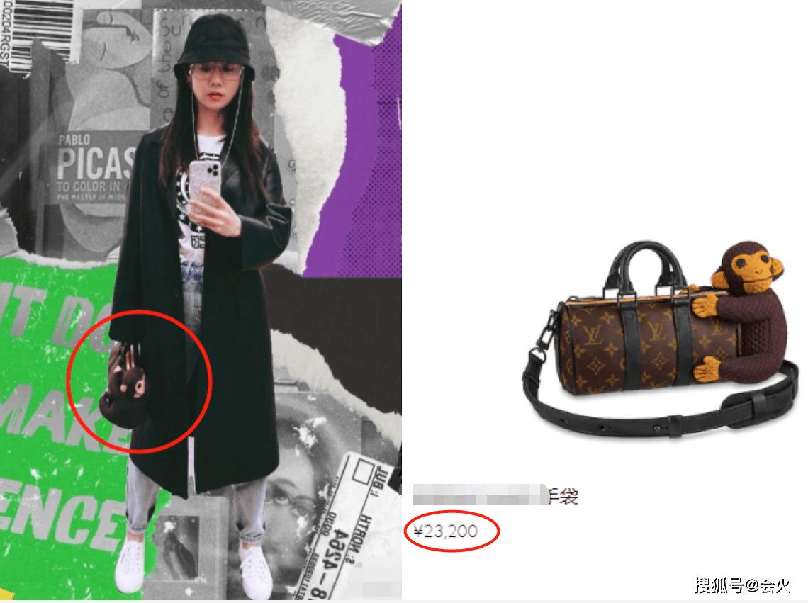 原创             千万富婆刘芸穿一身名牌炫富!手拎万元奢侈包,3千块短袖当打底