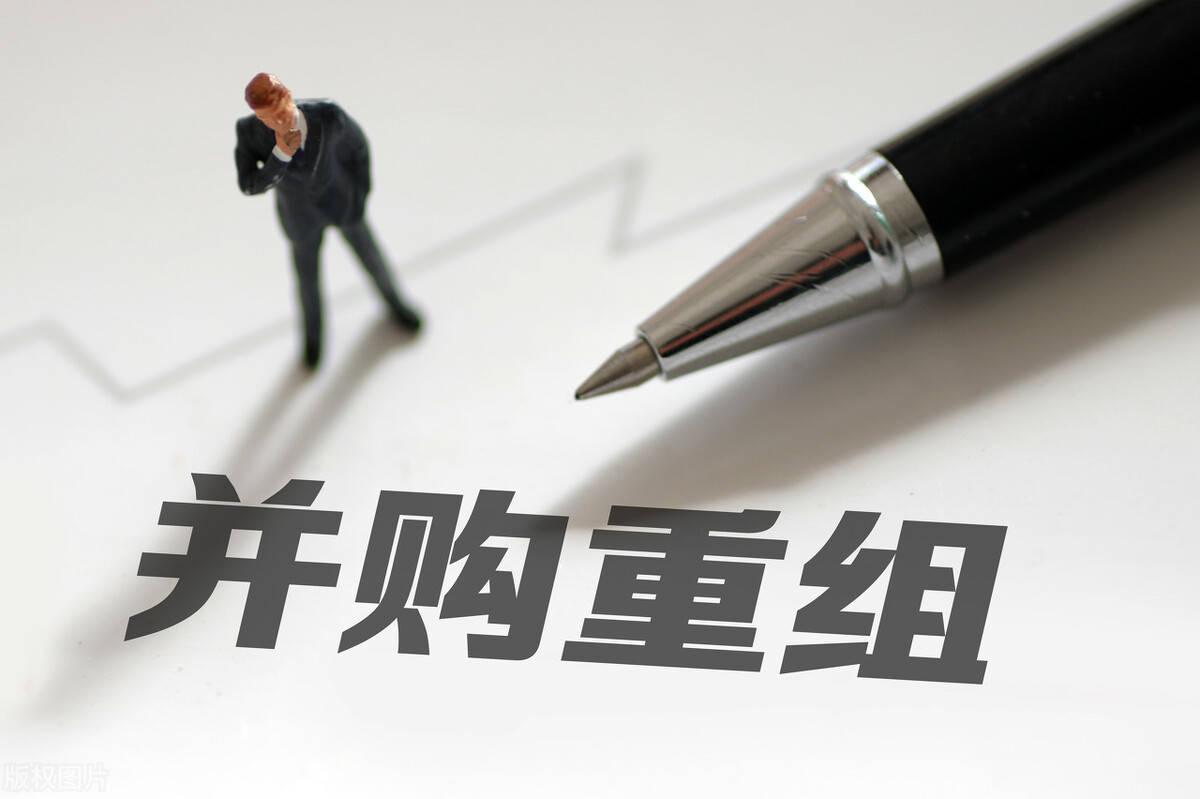 融创调解了对彰泰集团的收购,彰泰的处事价格从107亿降到了99亿 彰泰集团被收购