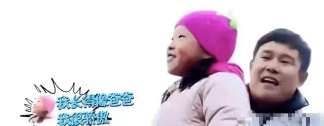 """小沈阳女儿""""整容式""""长大,曾经因丑遭网暴,长大后神似韩国女星  第6张"""