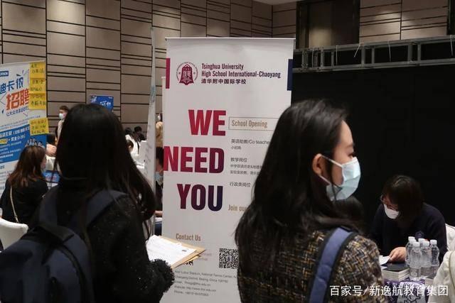 新逸航 X 2021Lockin全球海外人才招聘会北京站