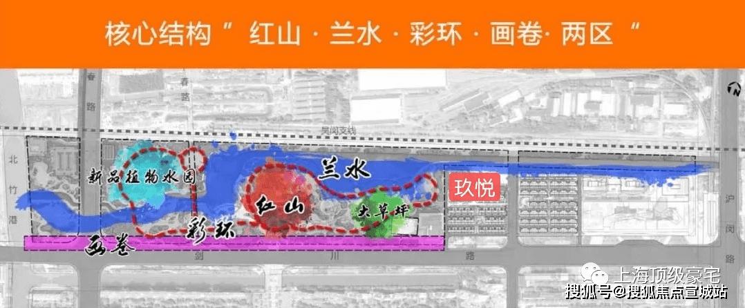 上海闵行【龙湖玖悦】楼盘详情——龙湖玖悦官方网站!千万别错过了!