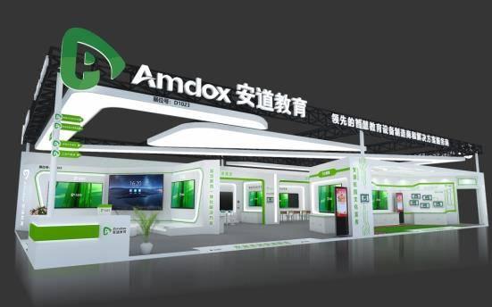 安道教育即将亮相第79届中国教育装备展示会