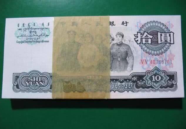 十元钱币里面有种叫做大团结很多人喜欢这样的钱币