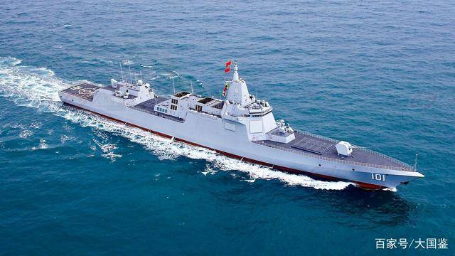 Type 055 destroyer of Chinese navy