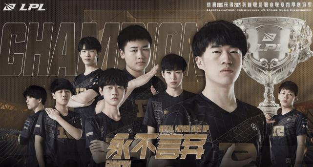 虎牙中韩对抗赛:韩国主播称LCK最强!粉丝集体为RNG打气!
