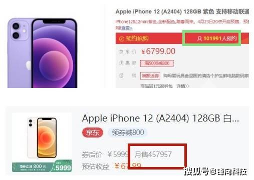 苹果给国产品牌上课,iPhone 12换个色照样能卖疯