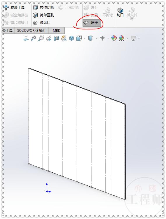 用SolidWorks画的带六个角的钣金圆筒