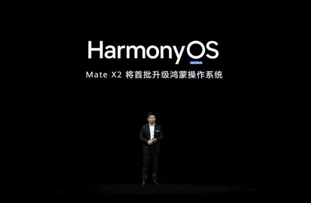 """华为鸿蒙尚未发布,谷歌安卓前来""""截胡"""",苹果的优势要没了?"""