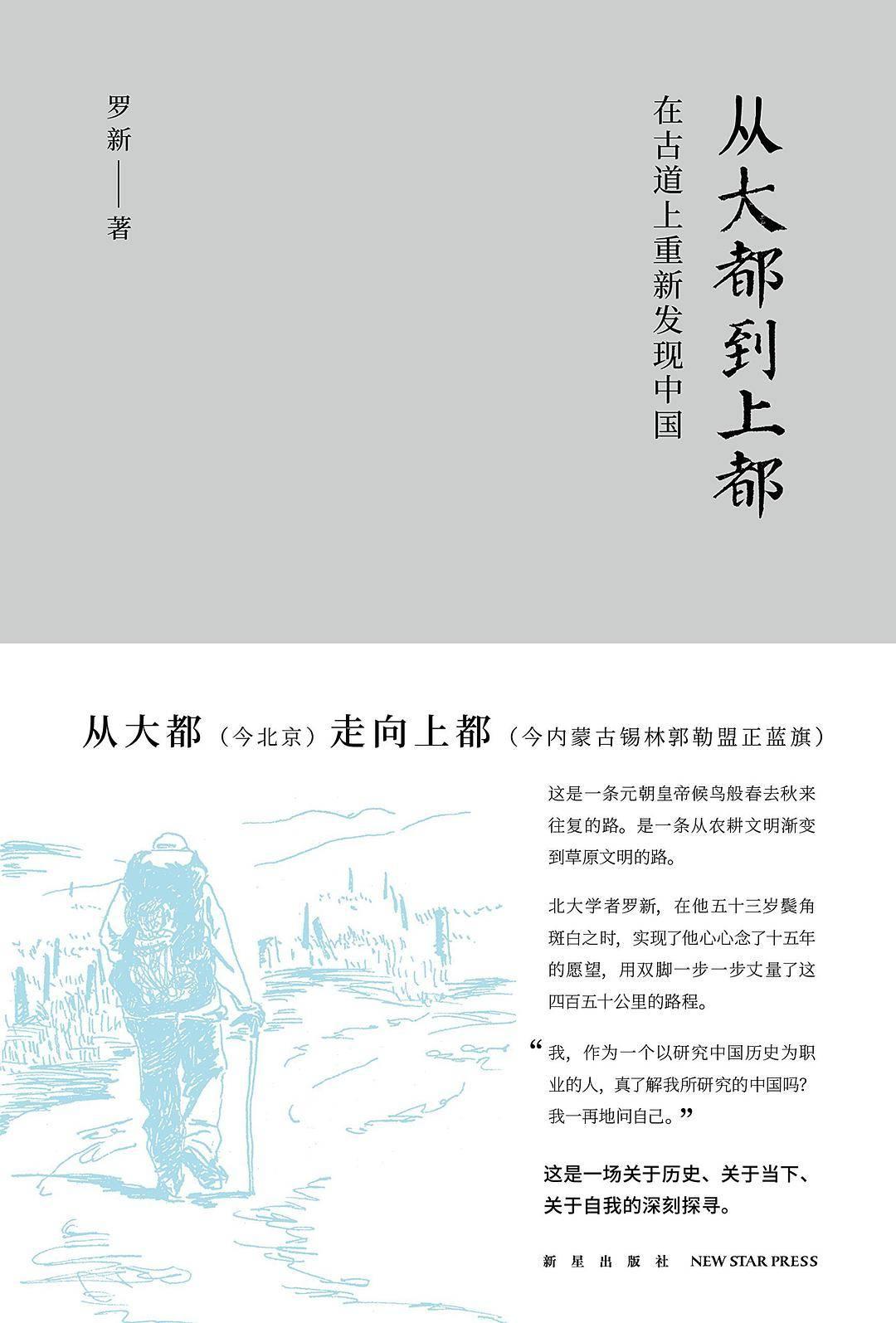 """许知远x罗新x杨潇:35岁的人就像微波炉,""""叮""""地一声,就对历史感兴趣了"""