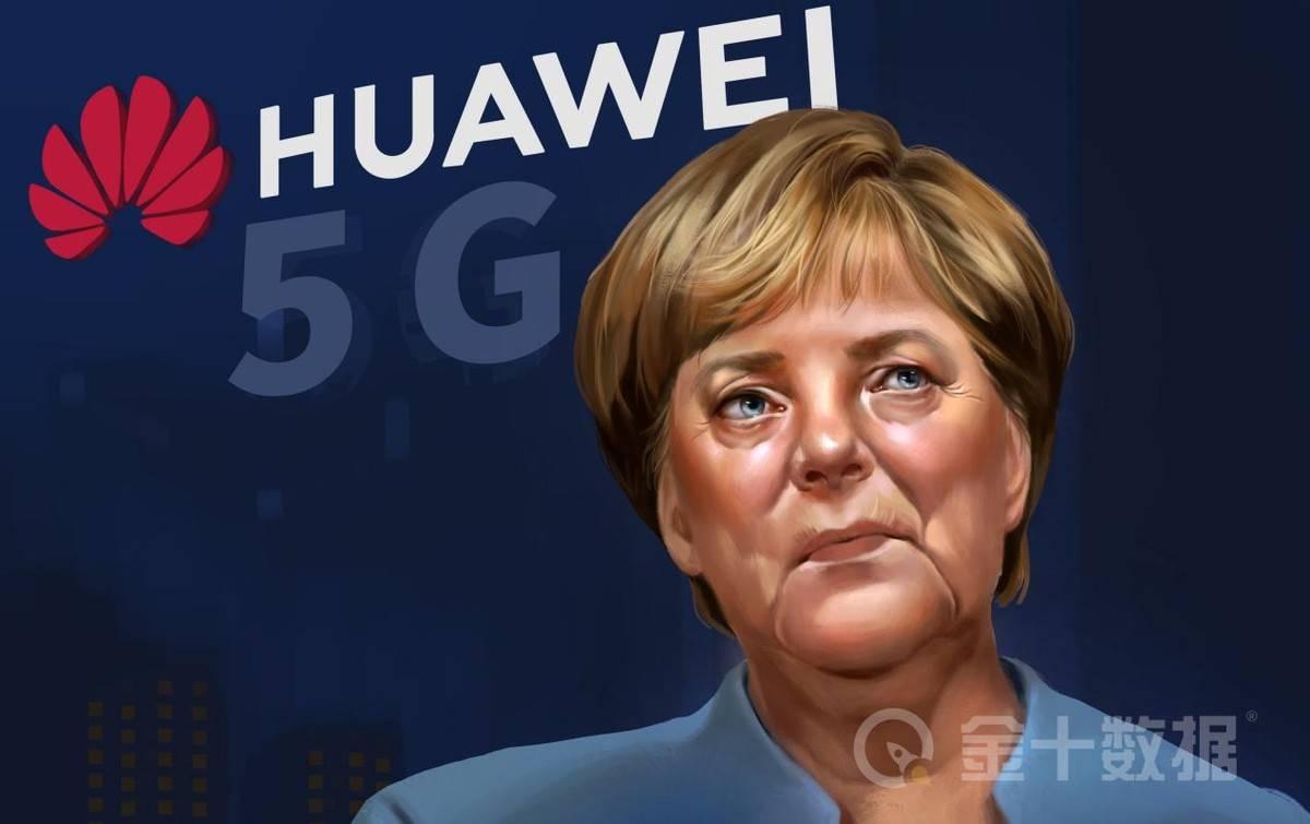 """鸿图2注册多次无视美国""""力挺""""华为!如今德国也动摇了?推出5G安全法2.0 (图3)"""