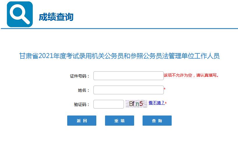 菲娱国际注册-首页【1.1.1】