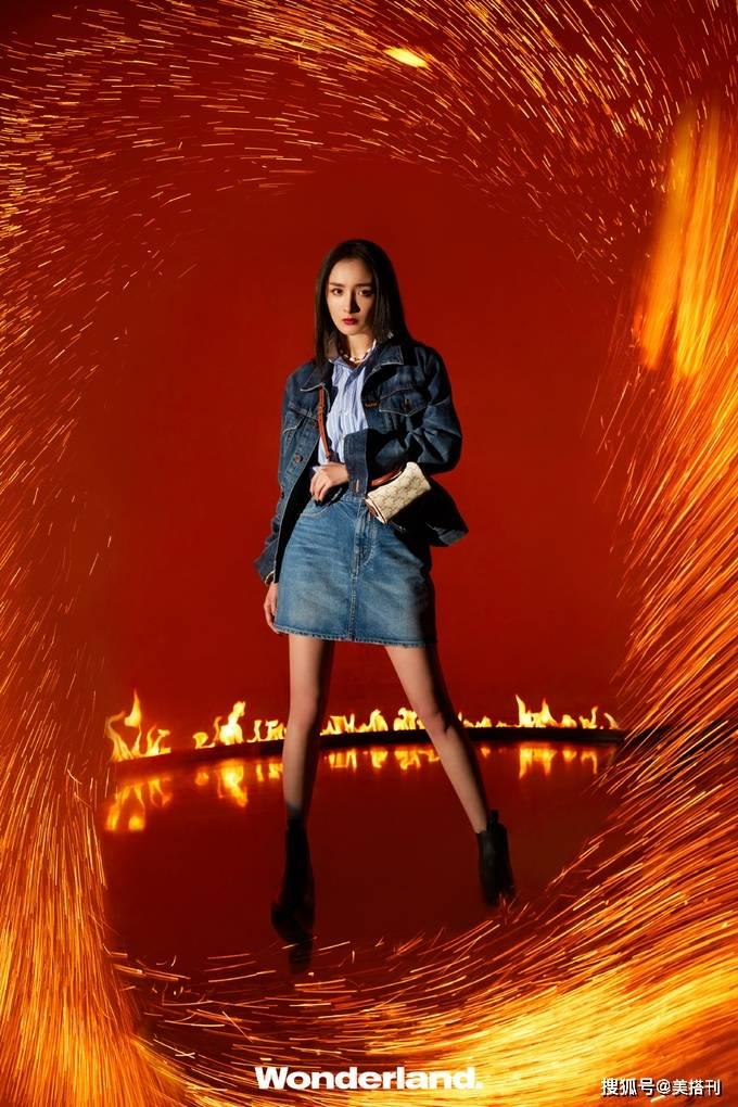 杨幂最新火圈封面,穿时装演绎多彩气势派头,配上