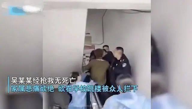湖南一初中生、被同学从6楼扔下身亡?官方通报来了  第3张