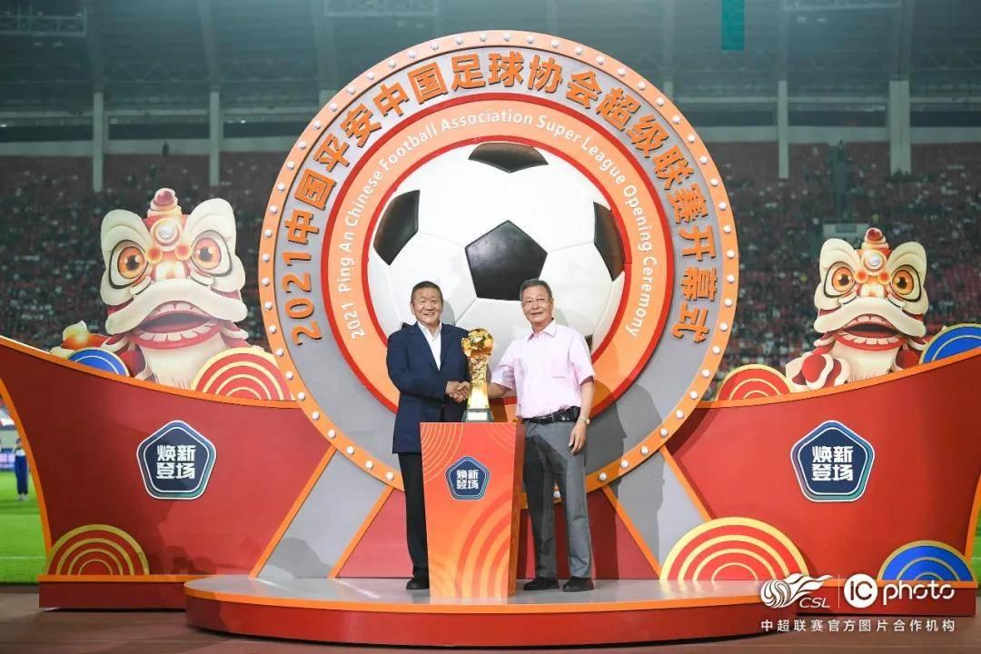 """2021中国平安中超联赛开幕!这位""""球迷""""做了3件事"""