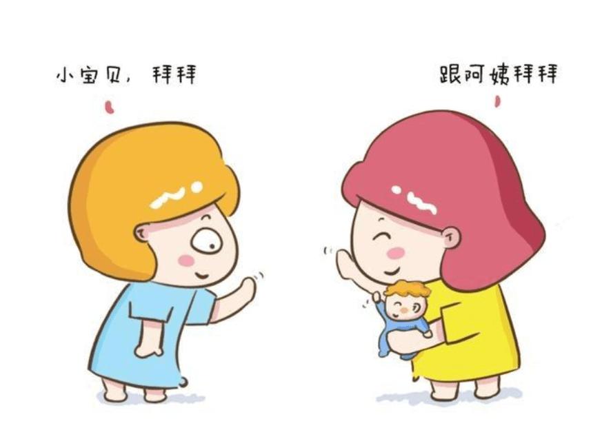 告诫孩子不能哭的中国式家庭 会毁了我们的孩子-家庭网