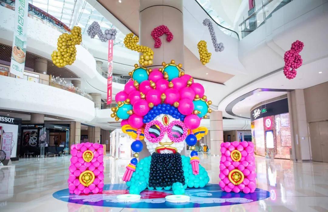 五一出游不用愁,10万颗气球打造的艺术展了解一下?