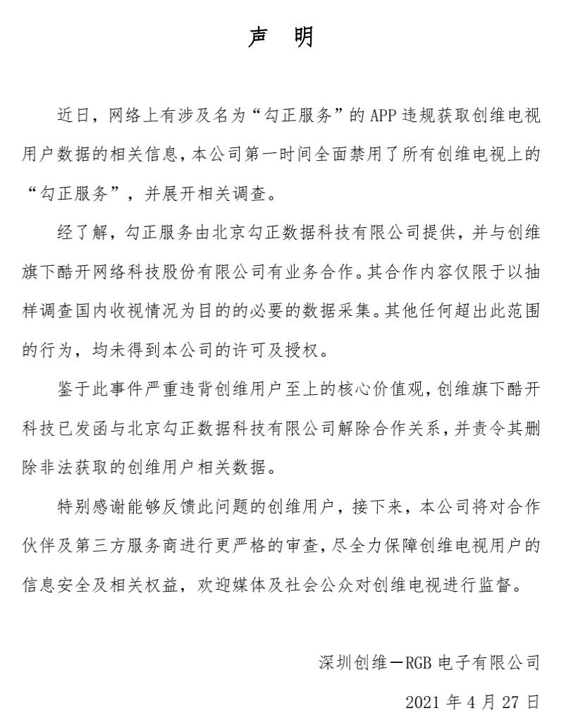 天顺平台-首页【1.1.1】