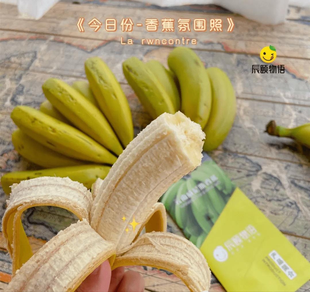 绿皮香蕉是什么品种 绿皮香蕉是自然熟吗