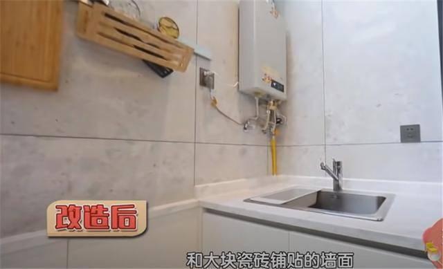 一家四口蜗居北京35㎡半地下房,终日无光,洗菜做饭全在卫生间?  第28张