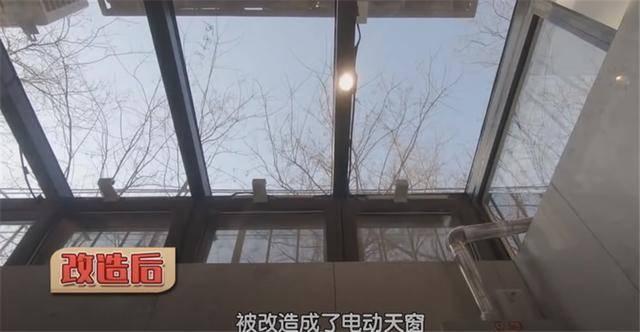 一家四口蜗居北京35㎡半地下房,终日无光,洗菜做饭全在卫生间?  第21张
