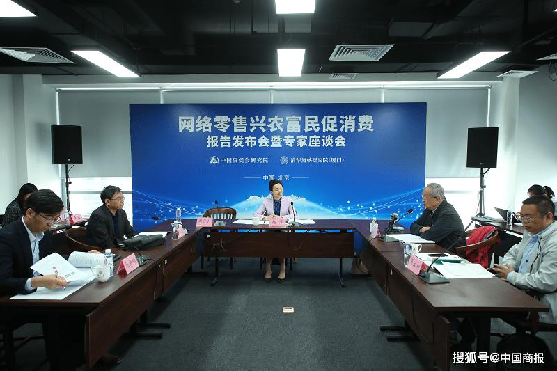 兴农富民促消费 网络零售助力农村消费升级