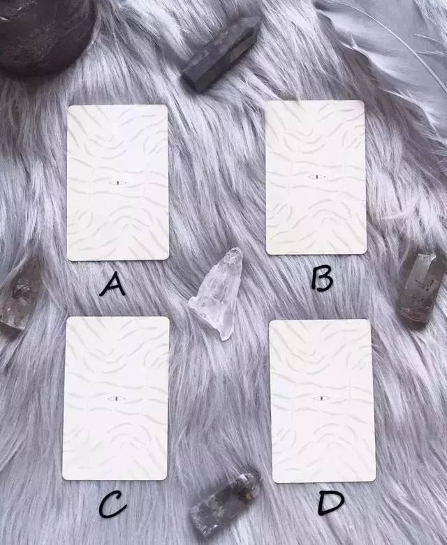 默念塔罗占卜:对方名字,看你们之间的关系未来发展如何?  第3张