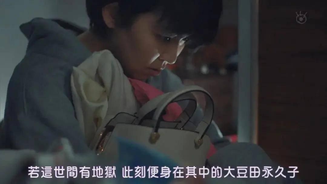 图片[22]-女神松隆子+鲜肉版黄晓明,一女vs三男的爆款竟成年度最佳?-妖次元