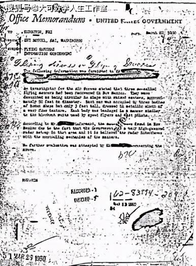美国物理学家鲍勃拉扎解释UFO飞行原理内部空间如何扭曲空间  第6张