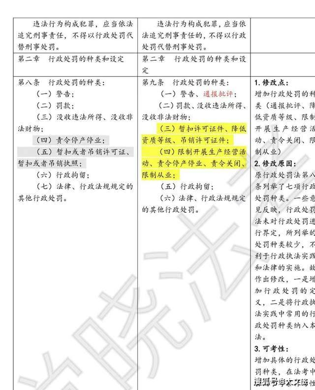 张家界通报导游怒骂游客骗吃骗喝调查处理:责令他改正,罚款3万