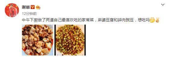 谢娜预产期将至 仍挺大肚做家常菜 老公张杰太有口福了-家庭网