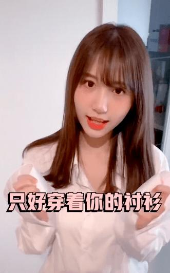 """一栗莎子凭借""""蓝衣战神""""圈粉200万-91-『游乐宫』Youlegong.com 第7张"""