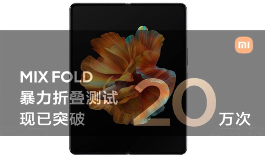 原创             小米MIX FOLD不再是唯一,三星折叠屏新机马上来,搭载屏下摄像头